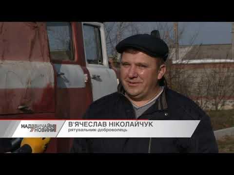На Рівненщині пожежник-доброволець під час пожежі врятував цілий будинок