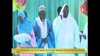 Cérémonie de fin d'année 2019 Darul Alimul Khabir Hizbut-Tarqiyyah: Prix de l'ecxellence