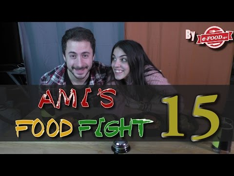 Amis Food Fight - Γεμιστά ft Konilo
