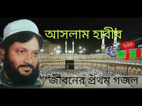 MA habib first gajol of life