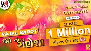 Rajal Barot Gaurvi Nandan Ganesha (VIDEO SONG) | Ganpati Song | Kk Films