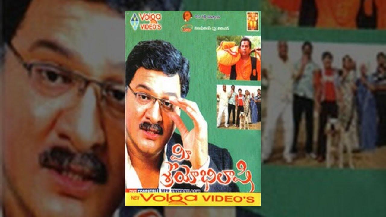 Mee sreyobhilashi movie parts 5/5   rajendra prasad   volga videos.