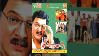 Mee Sreyobhilashi Full Length Telugu Movie