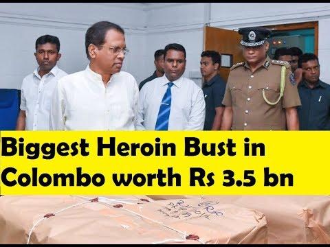 Record Heroin haul in Colombo Sri Lanka