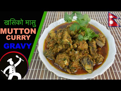 Khasi ko Masu | How to make Mutton Curry | खसिको मासु | Nepali Food Recipe | Yummy Food World 🍴 33