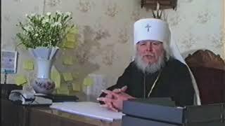 �������� ���� Митрополит С-Пб и Ладожский Иоанн (Снычев).Благословение.1994 г. ������