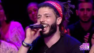 Jeu Dit Tout S01 Ep01 - كافون يغني  الصبابة ولو باندية