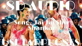 Jai Jai ShivShankar (8D AUDIO) : Full Song | War | Hrithik Roshan, Tiger Shroff | Vishal & Shekhar