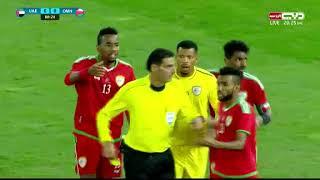 نهائي كأس الخليج 23 | ملخص مباراة الإمارات و عمان  بفوزعمان بركلات الترجيح (4-5)