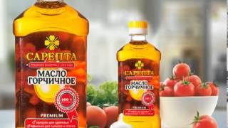 Профилактика заболеваний сердечно сосудистой системы и сахарного диабета в Волгограде 2014