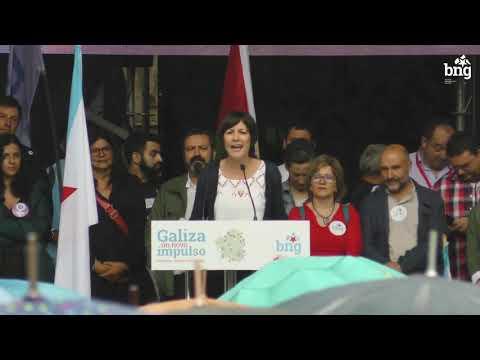 Intervención de Ana Pontón no Día da Patria Galega de 2019