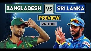 Bangladesh vs Sri Lanka 2nd T20 Today match 2017 channel 9 Live Now