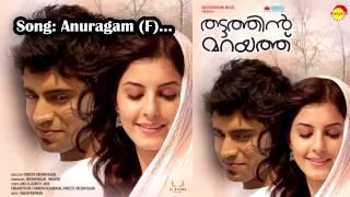Anuragam (F) - Thattathin Marayathu