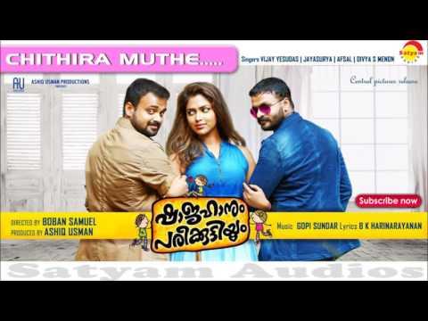 Chithira Muthe | Shajahanum Pareekuttiyum | Vijay Yesudas | Jayasurya | Afsal | Divya S Menon