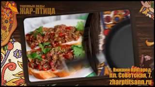 Видеорецепт: как приготовить икру из баклажанов (0+)