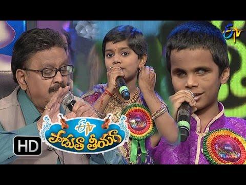 Padutha Theeyaga | 14th May 2017| Full Episode | ETV Telugu