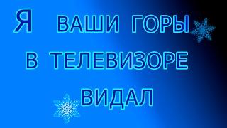 видео Активный зимний отдых на Урале