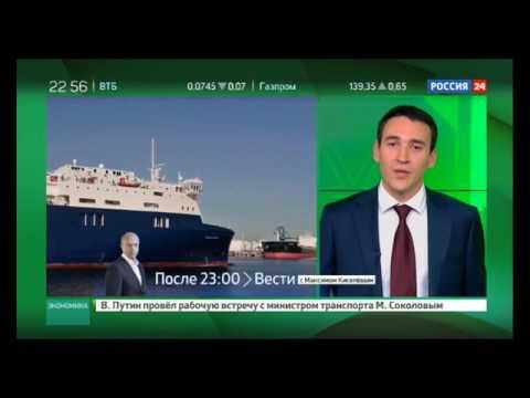 Москва прикрывает морские ворота на Балтике