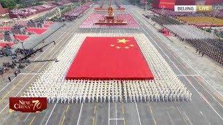 Mass civilian parade on Tian'anmen Square
