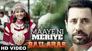 Maaye ni meriye (full song) rakesh maini - bailaras - new punjabi songs - latest punjabi songs -whm