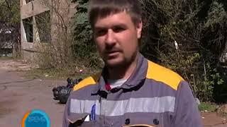 """Всеукраинскую акцию """"Чистый город"""" провели в Мариуполе"""