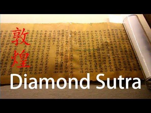 Diamond Sutra in Mogao Caves, Dunhuang, China 敦煌莫高窟金刚般若波罗密经