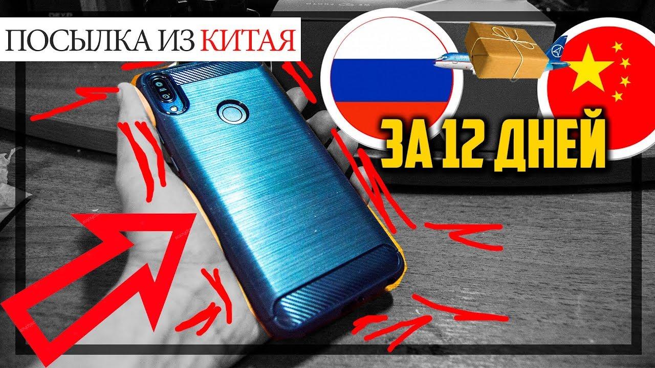 <b>ASUS Zenfone</b> Max Pro M1 <b>Чехол</b> бампер из Китая - YouTube