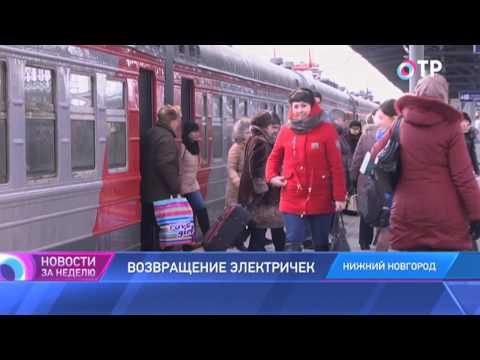 Проблемы с железнодорожным сообщением в России: электрички возвращаются, но цены на билеты растут