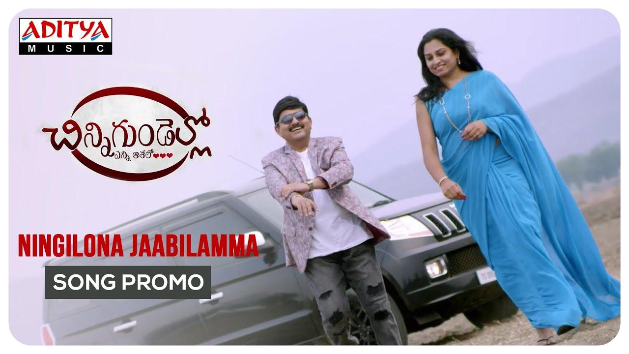 Ningilona Jaabilamma Song Promo || Chinni Gundello (Enni Aashalo) Movie | G. M Satish