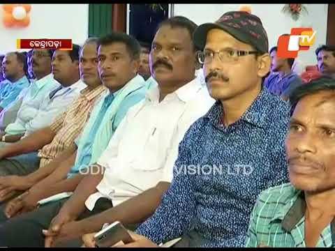 MP Jay Panda Inaugurates Odisha's Biggest MPLAD Project In Kendrapara
