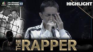 ไม่ต่างกัน | ต๊อบ Blacksheep | THE RAPPER
