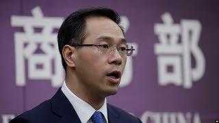 【谢田:美国愿意与中国加强贸易往来,但前提是中国成为正常国家】6/27 #时事大家谈 #精彩点评