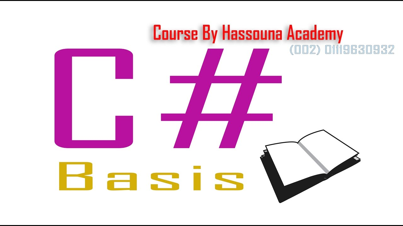 تعلم سي شارب C# CONSTANT VISUAL STUDIO #12