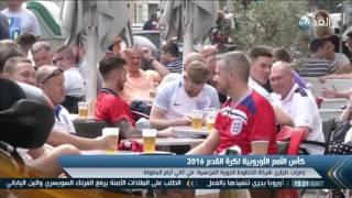 إضراب طياري «إير فرانس» في ثاني أيام كأس الأمم الأوروبية