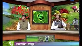 Krishidarshan - 05 July 2018 - चुनखडीयुक्त जमिनींचे गुणधर्म आणि व्यवस्थापन