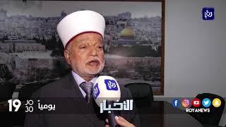 الاحتلال يستعد لتشكيل وحدة حماية للمستوطنين أثناء اقتحامهم المسجد الأقصى - (4-11-2017)