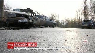 У Сумах через ожеледицю сталася масова аварія