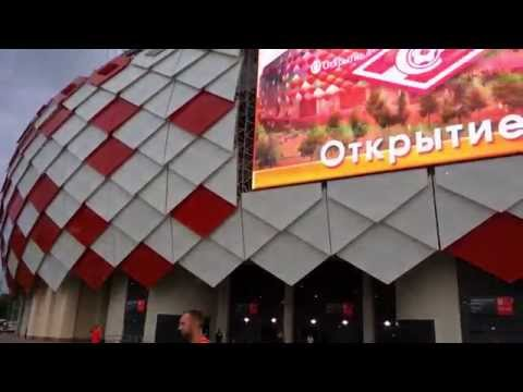 Spartak Stadium First Steps