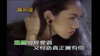 韓寶儀 明天你是否依然愛我 【KARAOKE】Han Bao Yi 情歌天後80年代百萬暢銷經典國語懷舊金曲新馬歌後華語老歌精選流行好歌甜美柔情