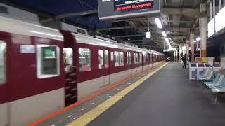 近鉄1420系1421編成+2800系2805編成普通大阪上本町行き到着