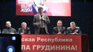 Болдырев: ЦИК - часть властной оргпреступности