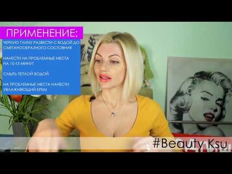 Крем Health & Beauty купить в интернет-магазине