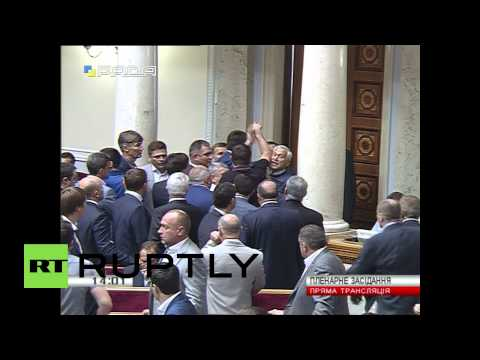 Ukraine: Scuffles break out as Rada passes draft decentralisation law