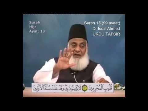 15 Surah Hijr Dr Israr Ahmed Urdu