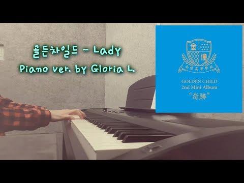 골든차일드 (Golden Child) - Lady + 가사 (Lyricis), 악보 (Sheet) 피아노연주 / 글로리아엘 (Gloria L.)