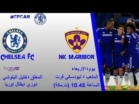 NK Maribor VS Chelsea FC #Promo 05 -11 - 2014