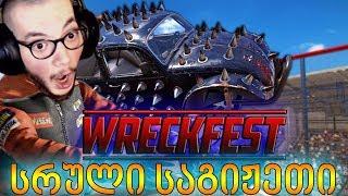 Wreckfest - მეორე ნაწილი