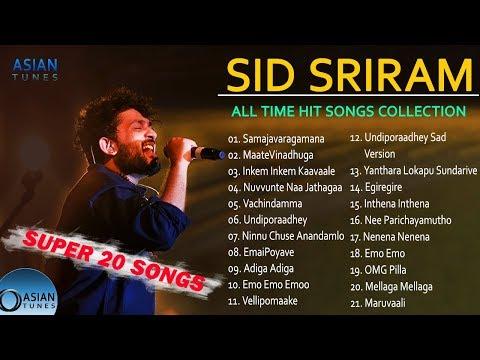 SID SRIRAM Super hit Collection || Best of Sid Sriram || 2019 Best hit songs || Latest Telugu songs
