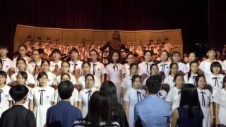 香港培正中學/校歌/音樂盛宴/6.7.2017