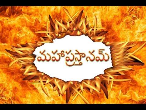 Maha Prasthanam Telugu Book Free Download